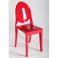 Best R-GH-V16 Solid Rose-Red Resin Leisure Victoria Ghost Chair wholesale