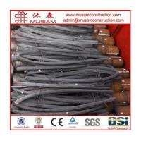 Best High yield strength reinforcing steel bars wholesale
