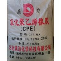 Best CPE Used In PVC and Plastic CPE-135A wholesale