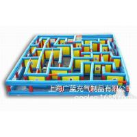 Buy cheap Inflatable Maze product