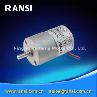 China SG-27 DC Geared Motor on sale