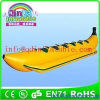 Buy cheap Inflatable banana shape boat water ski tube Summer passionate sports equipment from wholesalers