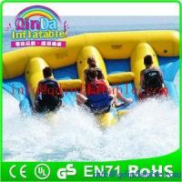 Buy cheap flying fish boat pvc inflatable banana boat flying fish boat for sale from wholesalers