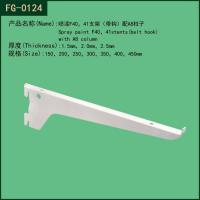 Best 2014 Wholesale High Quality Metal Shelf Support Bracket FG-0124 wholesale