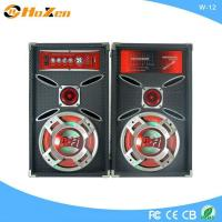 Buy cheap W-12 2.0 Usb Tower Speakers product