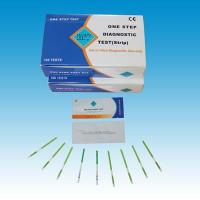 Best HCG Pregnancy Test Urine Strip wholesale