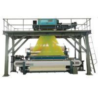 China YouCheng GS1000 high speed towel rapier loom on sale