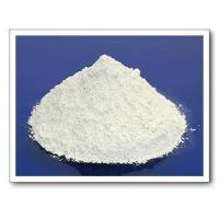 Buy cheap Activated Alumina Catalyst Carrier Powder from wholesalers