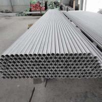 Best Seamless Steel Pipe ASTM A312 Cold Drawn Pipe, 6M, PE, SCH 40S wholesale