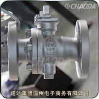 China Reduced Bore Ball Valve on sale