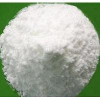 Best Agrochemicals and fertilizers Calcium disodium edetate dihydrate Calcium disodium edetate dihydrate wholesale
