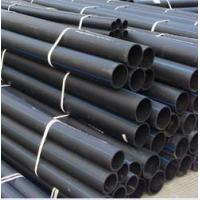 Best HDPE heating pipe coil Dn25mm to 32mm wholesale