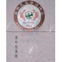 Best Security Paper for Tea Wrapping wholesale