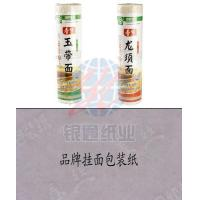 Best Anti-counterfeiting liner paper wholesale