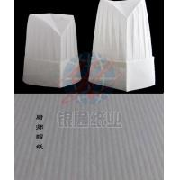 Best Security Paper for Chef Hat wholesale