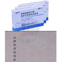 Best Pharmacy Security Paper wholesale