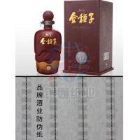Best Security Paper for Wine Packaging wholesale
