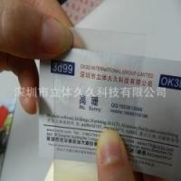 Best 3D lenticular products 3d anti-fake printing label wholesale