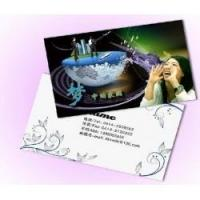 Buy cheap 3d lenticular business cards from wholesalers