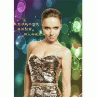 Buy cheap 3D lenticular products large size 3d lenticular picture from wholesalers