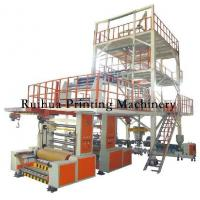 Best SJ-GS series3-5 layers Film blowing machine(IBC inner system) wholesale