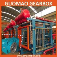 Buy cheap China Guomao plastic extruder gearbox from wholesalers