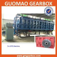 Buy cheap Guomao gearbox for hydraulic motor from wholesalers