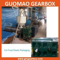 Buy cheap Hot sale ZLYJ gearbox gear units for extruder from wholesalers