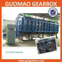 Buy cheap Hot! Guomao single screw extruder gearbox from wholesalers