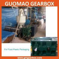 Buy cheap Easy to install extruder gearbox from wholesalers
