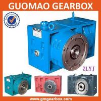 Buy cheap Hot sale extrusion gear reducer for PVC wire trunking extruder from wholesalers