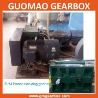 Buy cheap China Guomao speed reduction from wholesalers