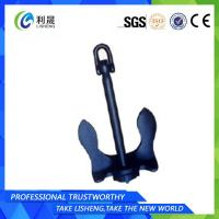 Best BALDT STOCKLESS ANCHOR wholesale