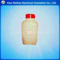 China Infrared Radiation Immersion Heater Paint on sale