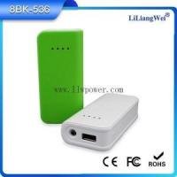 China 5200mah external cell phone battery 8BK-536 on sale
