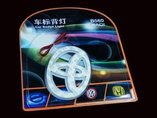 Cheap LED Message screen for sale