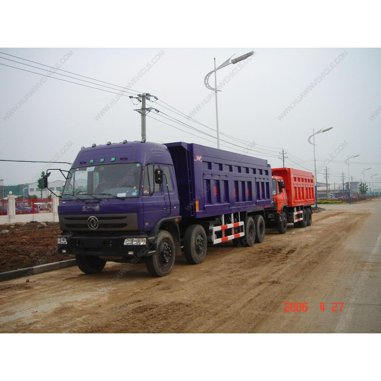 Buy cheap Dongfeng EQ 8x4 Dump Truck from wholesalers