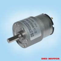 China DS-37RS520 37mm 12V 24V DC Electric Motor with Gear Reduction on sale
