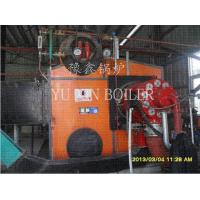 Buy cheap Coal Fired Boiler for Industrial from wholesalers