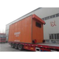 Buy cheap 1200KW Biomass Fired Thermal Oil Heater from wholesalers