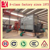 Buy cheap Horizontal Coal Fired Boiler For Hot Sale In China from wholesalers