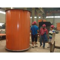 Buy cheap 700 KW Vertical Biomass Fired Steam Boiler from wholesalers
