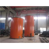 Buy cheap 240KW Biomass Fired Thermal Oil Heater from wholesalers