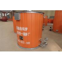 Buy cheap Thermal Oil Heater Boiler for Biomass Fired from wholesalers