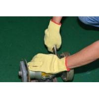 Buy cheap Seamless Knitted Gloves from wholesalers