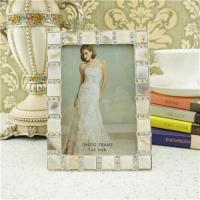 Best Metal photo frame/shell photo frame wholesale