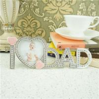 Best Metal photo frame / fathers day gifts wholesale