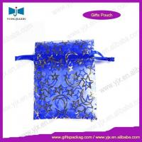 China -packing organza bag, china supplier bag, wholesale bag, cheap bag, fancy bag on sale