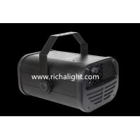 Buy cheap 2R elation sniper scanner light from wholesalers