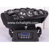 Buy cheap led spider stage moving head light Cree 4 in 1 nightclub new light from wholesalers